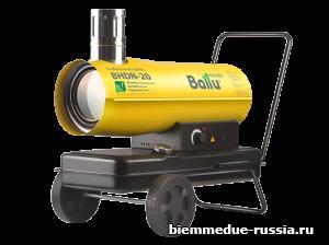 Дизельная тепловая пушка Ballu непрямого нагрева BHDN-20