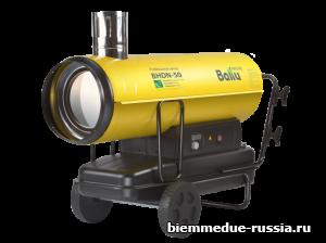 Дизельная тепловая пушка Ballu непрямого нагрева BHDN-50