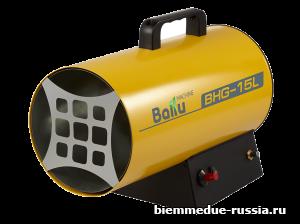 Газовая тепловая пушка BALLU BHG-15L
