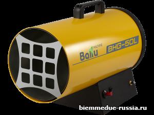 Газовая тепловая пушка BALLU BHG-50L
