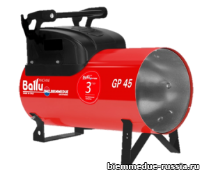 Газовая тепловая пушка Ballu-Biemmedue GP 65A C