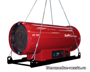 Подвесной нагреватель воздуха прямого нагрева Ballu-Biemmedue GE/S 105