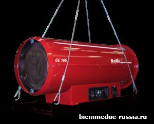 Подвесной нагреватель воздуха прямого нагрева Ballu-Biemmedue GE/S 65