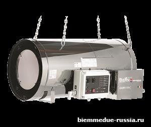 Подвесной нагреватель воздуха прямого нагрева низкого давления Biemmedue GA/N 115 C