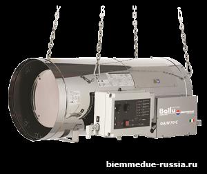 Подвесной нагреватель воздуха прямого нагрева низкого давления Biemmedue GA/N 70 C