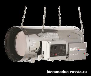Подвесной нагреватель воздуха прямого нагрева низкого давления Biemmedue GA/N 95 C