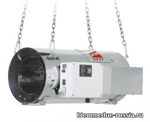 Подвесной нагреватель воздуха прямого нагрева низкого давления Biemmedue GA/N 45 C