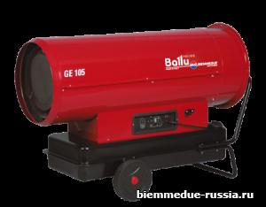 Пушка прямого нагрева BIEMMEDUE GE 105
